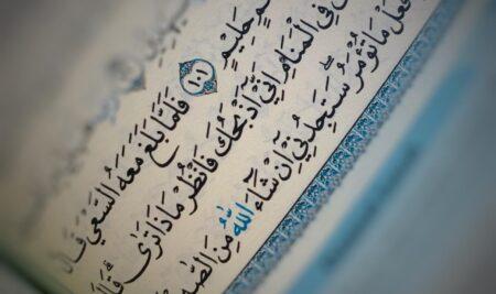 Menjadi Ibrahim, Hajar, atau Ismail?